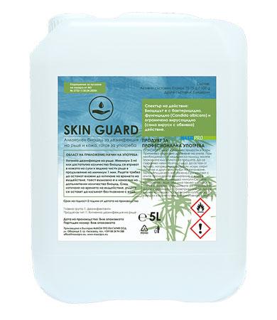 Препарат за дезинфекция на ръце и кожа