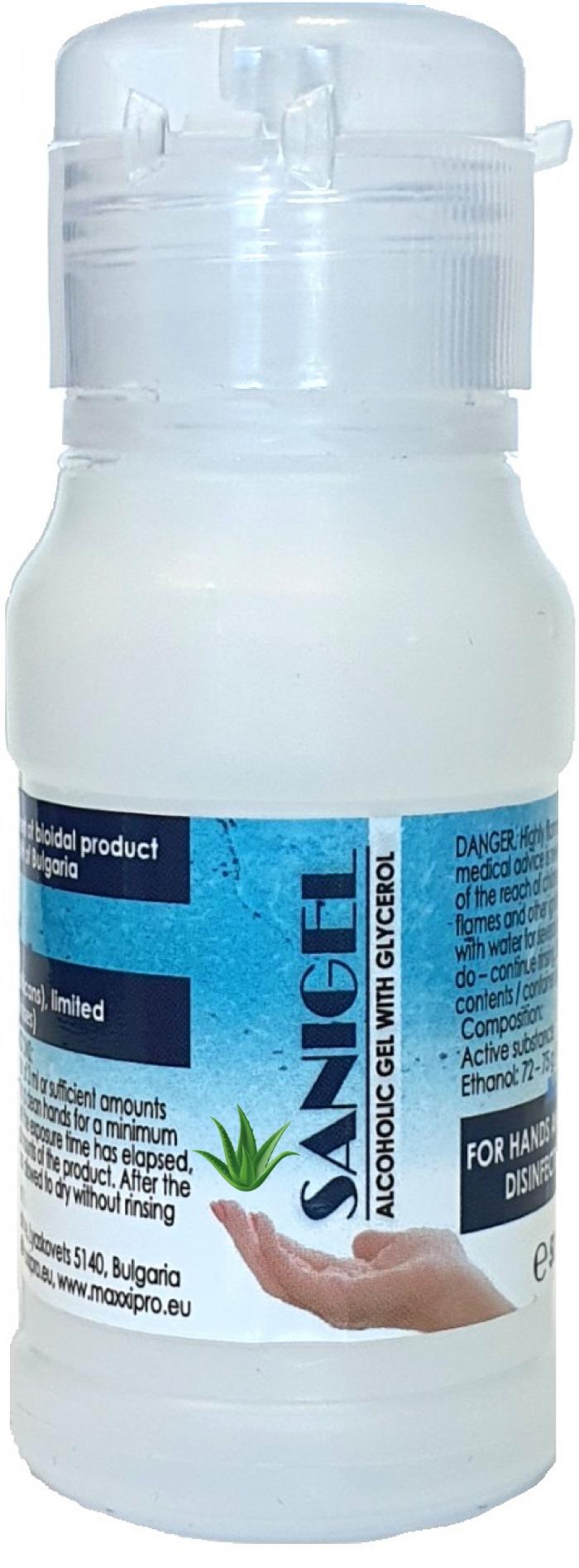 санигел/sanigel антибактериален гел за ръце